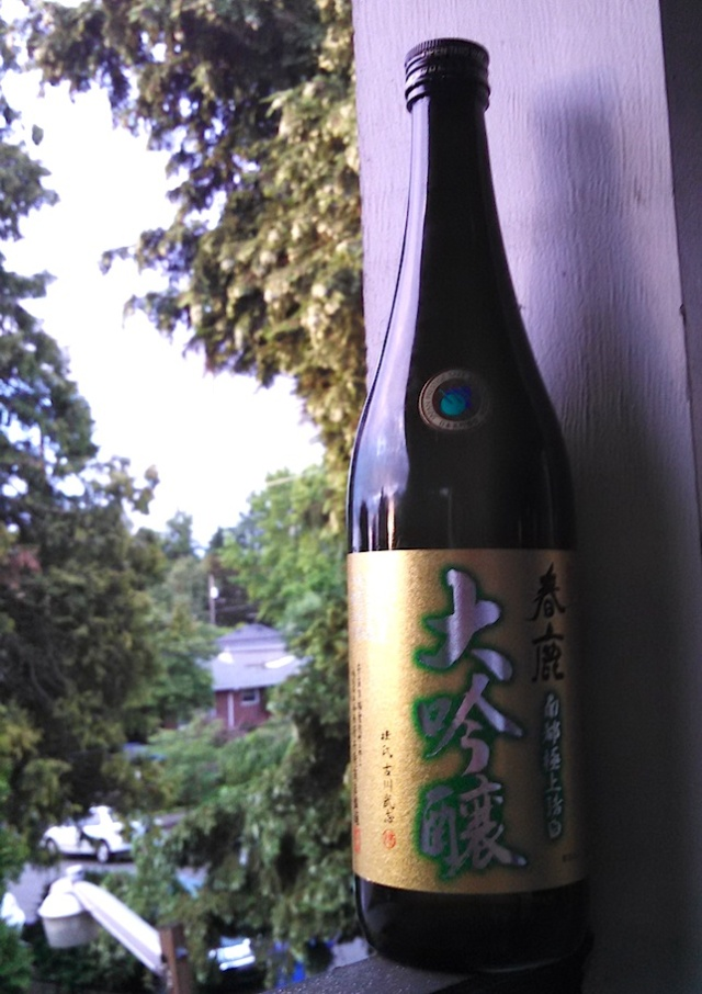 Sake Harushika Junmai Daiginjo Nara Japan
