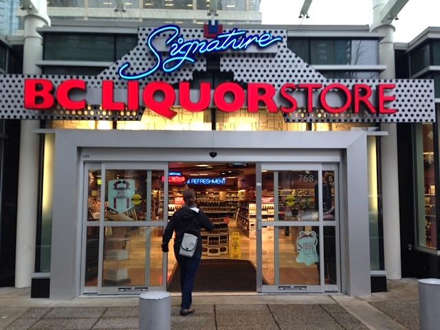 BC Liquor Store Entrance