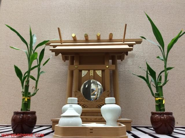 SakeOne Altar Momokawa